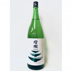 燦爛 特別純米酒 生酒