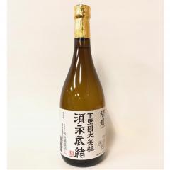 燦爛 吟醸「須永辰緒」ラベル
