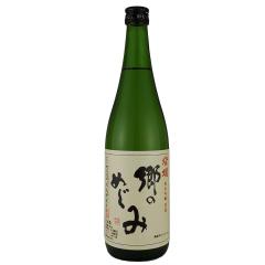 燦爛 郷のめぐみ 純米吟醸原酒