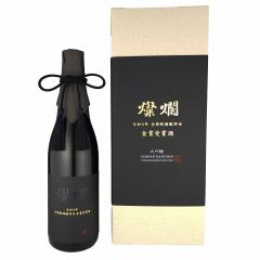 燦爛 大吟醸 金賞受賞酒(令和3年)