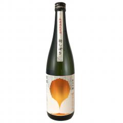 [冬限定]燦爛 純米吟醸無濾過生原酒 初しぼり 雪さんらん