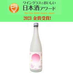 [2020年2月15日発売] 燦爛 特別純米 無濾過生酒 花さんらん[春限定酒]720