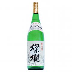 燦爛 純米酒