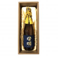 冬の贈り物2019「雫酒(しずくざけ)」燦爛 大吟醸 雫酒